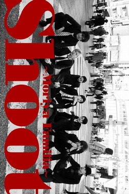 shoot ~Moriya Familia~-電子書籍