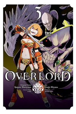 Overlord, Vol. 3-電子書籍