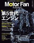 Motor Fan illustrated Vol.155