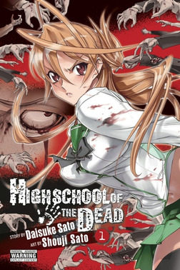 Highschool of the Dead, Vol. 1-電子書籍
