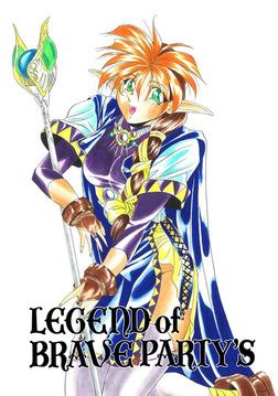 LEGEND of BRAVE PARTY'S-電子書籍