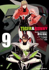 TIGER&BUNNY(9)