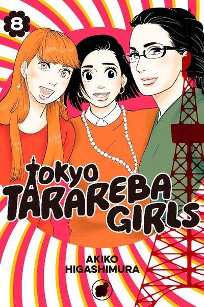 Tokyo Tarareba Girls Volume 8