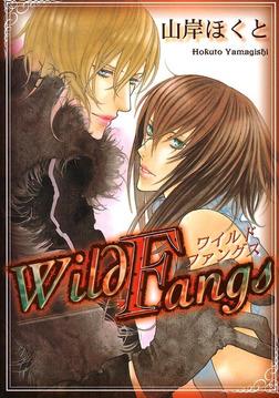 Wild Fangs-電子書籍