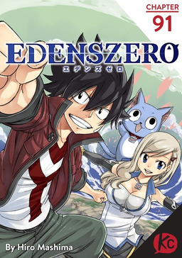 Edens ZERO Chapter 91