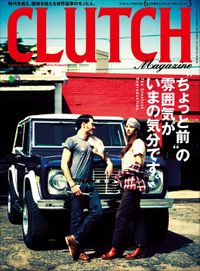 CLUTCH Magazine Vol.3