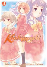 Kashimashi ~Girl Meets Girl~ Vol. 4