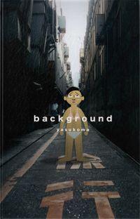 background(BCCKS Distribution)