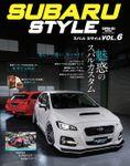 自動車誌MOOK SUBARU Style Vol.6