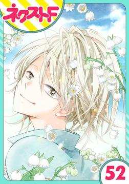 【単話売】あずきの地! 52話-電子書籍