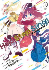Hop Step Sing! ~VRアイドルストーリー~
