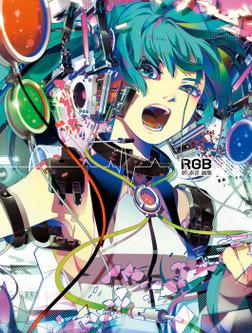 秋 赤音画集 -RGB--電子書籍