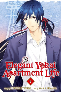 Elegant Yokai Apartment Life Volume 5