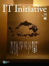 IT Initiative Vol.14