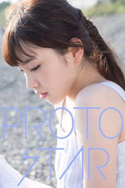 PROTO STAR 飯豊まりえ vol.4-電子書籍