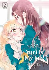 Yuri is My Job 2