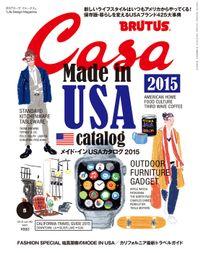 Casa BRUTUS(カーサ ブルータス) 2015年 5月号 [メイド・インUSAカタログ2015]