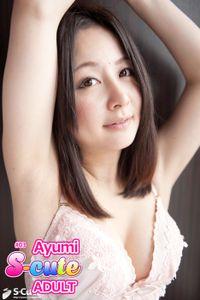 【S-cute】Ayumi #3 ADULT