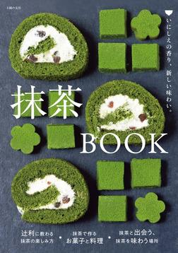 抹茶BOOK-電子書籍