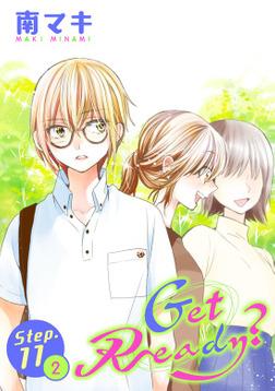 Get Ready?[1話売り] story11-2-電子書籍
