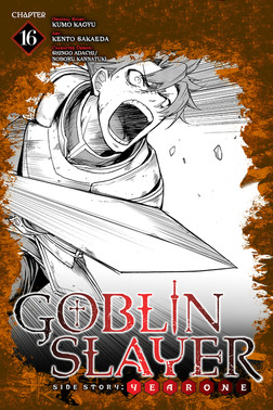Goblin Slayer Side Story: Year One, Chapter 16-電子書籍