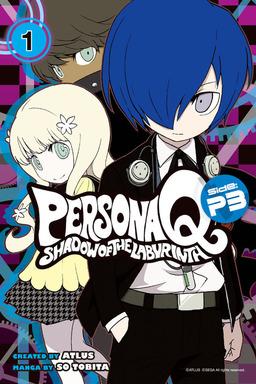 Persona Q: Shadow P3 1