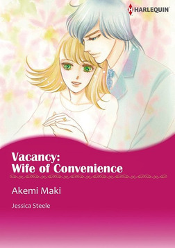 VACANCY: WIFE OF CONVENIENCE-電子書籍