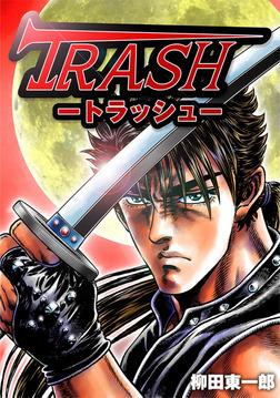 TRASH-電子書籍
