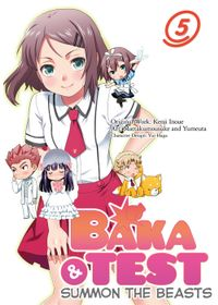 BAKA & TEST : SUMMON THE BEASTS 5