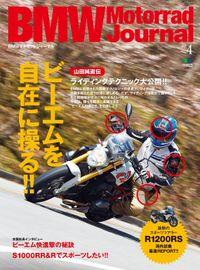 BMW Motorrad Journal vol.4