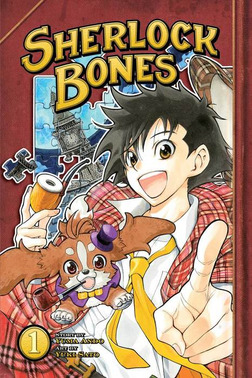 Sherlock Bones 1-電子書籍