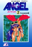 【フルカラー】ANGEL Complete版 2