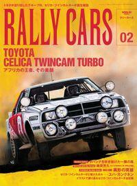 RALLY CARS Vol.02
