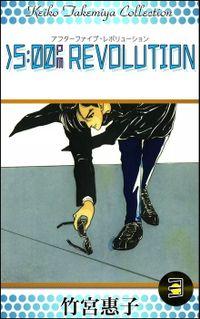 >5:00PM REVOLUTION (3)