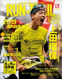 RUN+TRAIL Vol.40