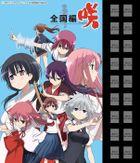 『咲-Saki-1巻』きせかえ本棚【購入特典】