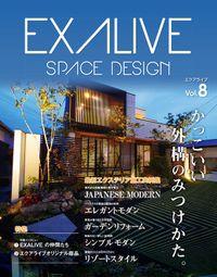EXALIVE Vol.8