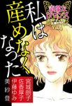 素敵なロマンス ドラマチックな女神たち vol.4