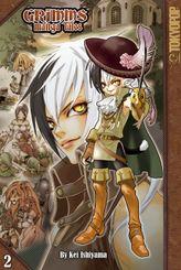 Grimms Manga Tales: Volume 2