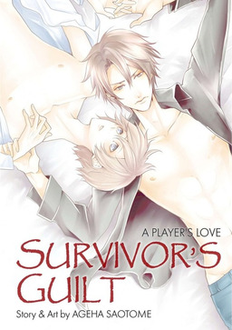 Survivor Guilt: A Player's Love (Yaoi Manga), Volume 1