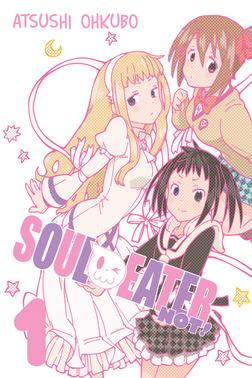 Soul Eater NOT!, Vol. 1-電子書籍