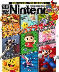 電撃Nintendo 2014年10月号