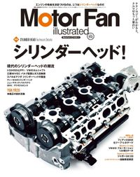 Motor Fan illustrated Vol.112