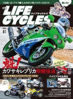 CR LIFECYCLES 2018年4月号-電子書籍