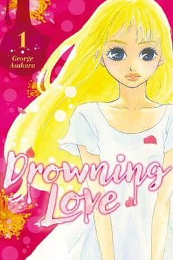 Drowning Love Volume 1-電子書籍