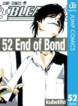 BLEACH モノクロ版 52-電子書籍