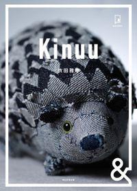 &BOOKS Kinuu 動物の声を届けるエシカルアート