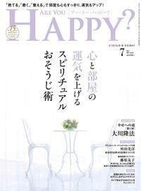 Are You Happy? (アーユーハッピー) 2019年7月号