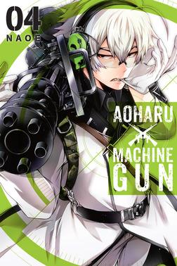 Aoharu X Machinegun, Vol. 4-電子書籍