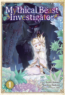 Mythical Beast Investigator Vol. 1